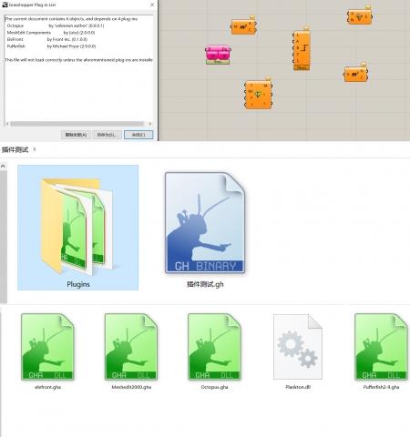 Bubalus_GH2.0.099 for Rhino6(Above SR31). Plug partners: Hsiao
