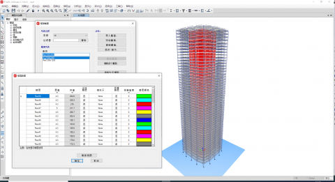 Swallow can be used to define and assemble structural analysis models, and  quickly import the models into Etabs software for calculation.