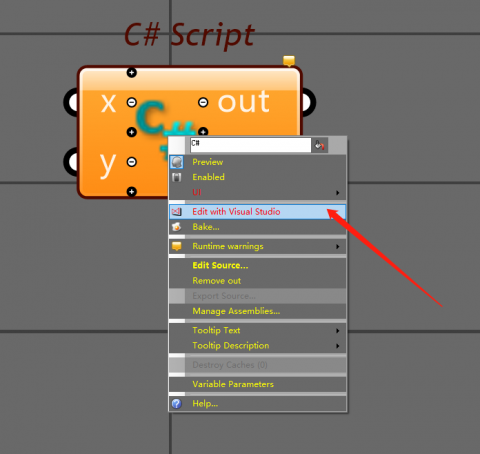 <p>This plugin can add some addtional ui and menu to the components.</p>