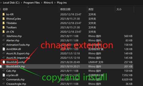 Blcok_Edit_EX contains list of block commands!